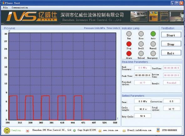 压力容器/气瓶寿命(疲劳/脉冲)试验机测试软件截图2